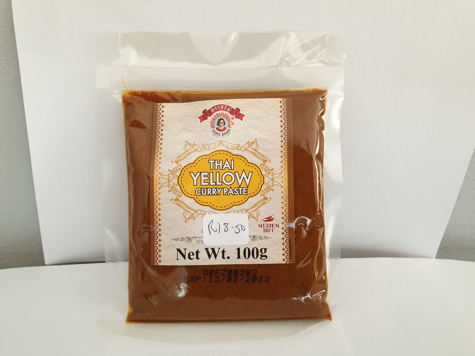 Yellow Thai Curry Paste  (Suree)