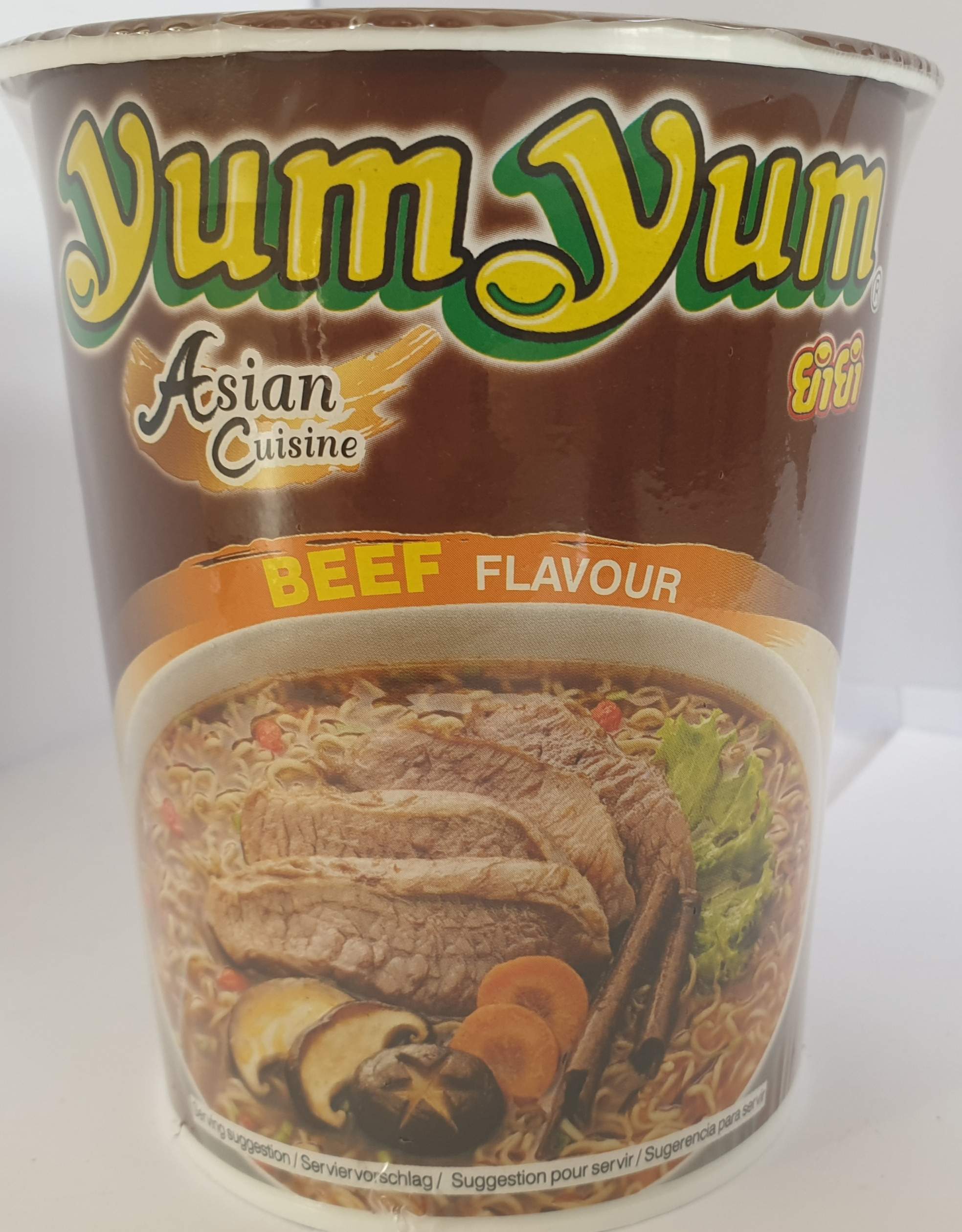 Yum Yum Cup Noodles (Beef)