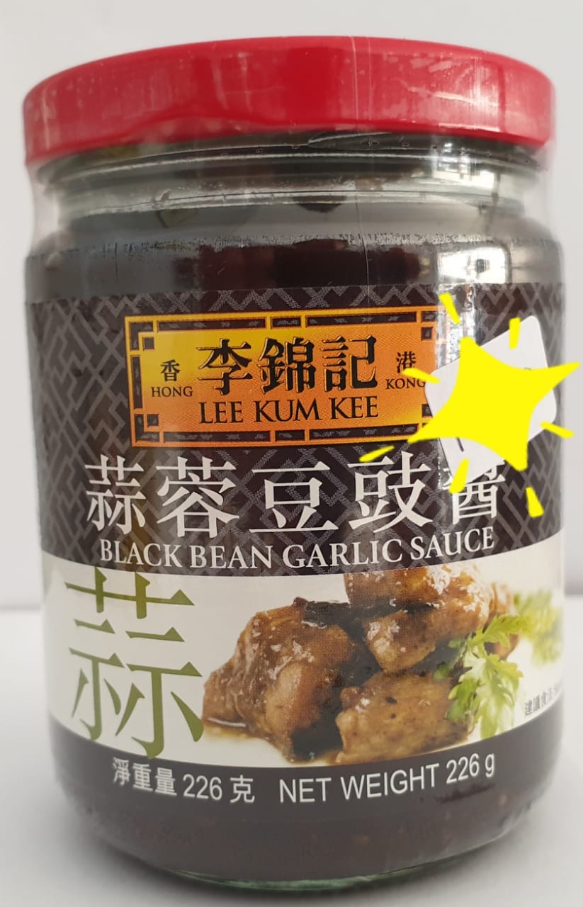 Black Bean Garlic Sauce (Lee Kum Kee)